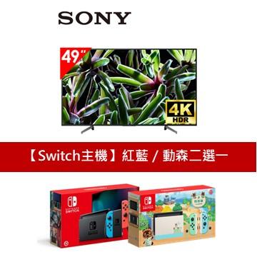 (Switch組合)索尼SONY 49型 4K 智慧連網電視