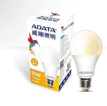 威剛ADATA 8W大角度LED球燈泡-黃光