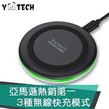 Yootech Qi 阻燃極簡無線充電盤(黑)
