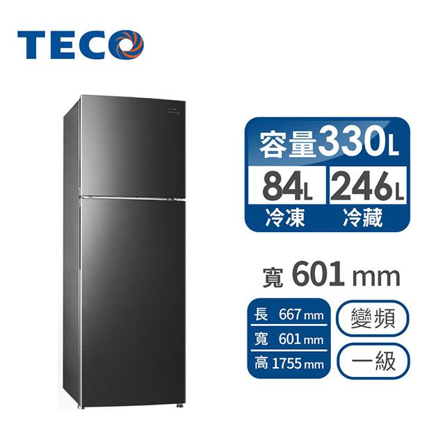 東元 330公升雙門變頻冰箱