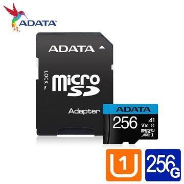 威剛 MicroSD U1 A1 256G記憶卡-含轉卡