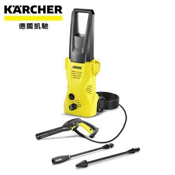 KARCHER凱馳 K2 BASIC 高壓清洗機/洗車機