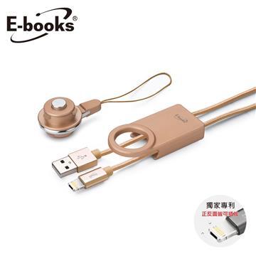 E-books X71雙系統頸掛QC3.0傳輸線0.8M-金