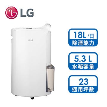 樂金LG 18L PuriCare WIFI變頻 除濕機(MD181QWK1)