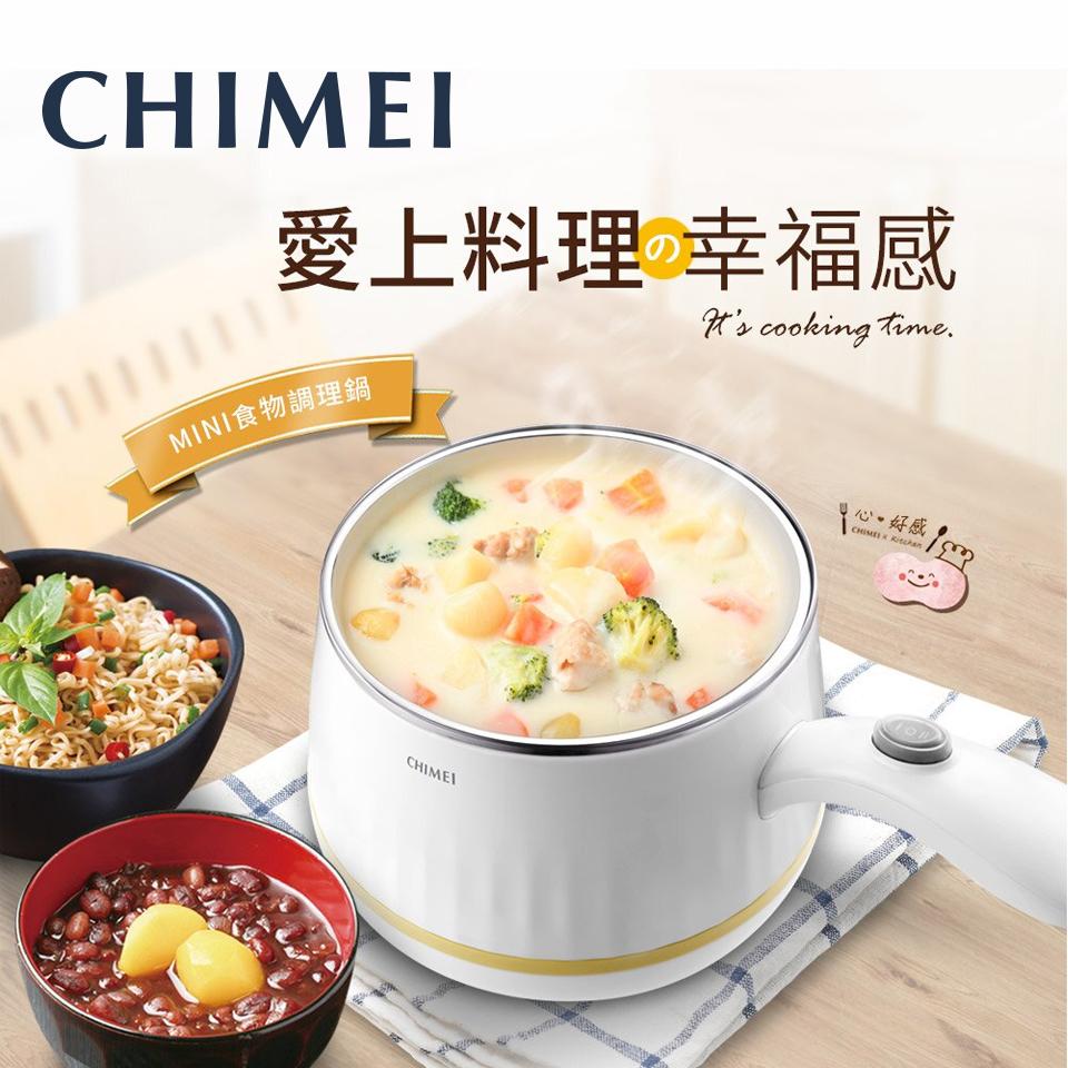 奇美CHIMEI Mini 美食調理鍋