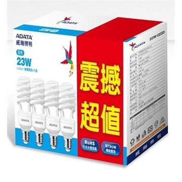 威剛ADATA 23W螺旋省電燈泡-白光(4入)