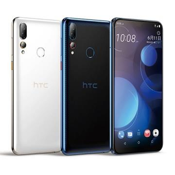 HTC Desire 19+ 6GB/128GB 茉莉白