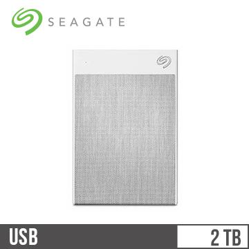 Seagate希捷 Backup Plus Ultra Touch 2.5吋 2TB 行動硬碟 晨霧白