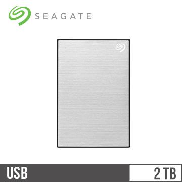 Seagate希捷 Backup Plus Slim 2.5吋 2TB行動硬碟 星鑽銀