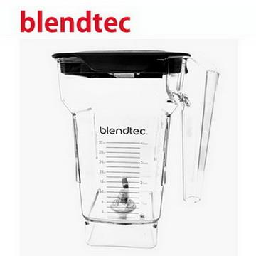 美國Blendtec FourSide Jar 容杯含蓋 64oz FourSide Jar 64oz