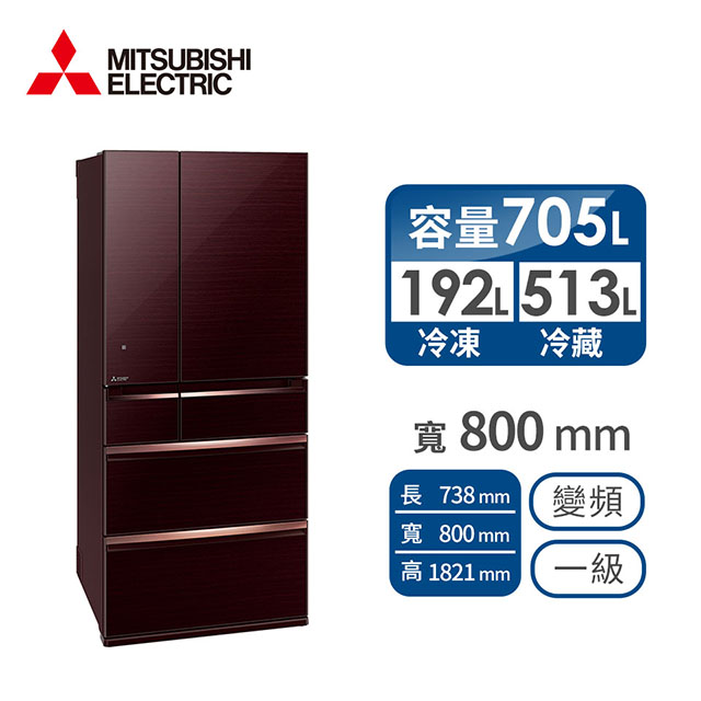 MITSUBISHI 705公升瞬冷凍六門冰箱 MR-WX71C-BR-C