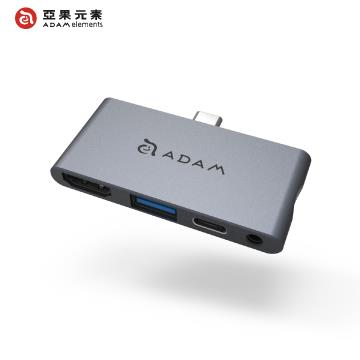 ADAM iPad Pro 4port集線器