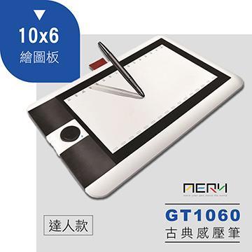 【福利品】AERY GT1060專業繪圖板