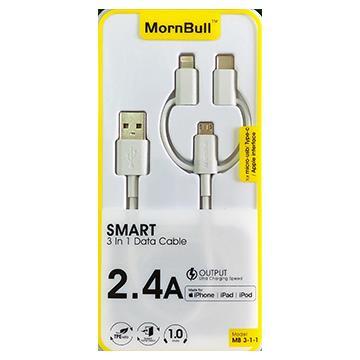 MornBull MFI 三合一 快速充電傳輸線1M-白 MB 3-1-1 White