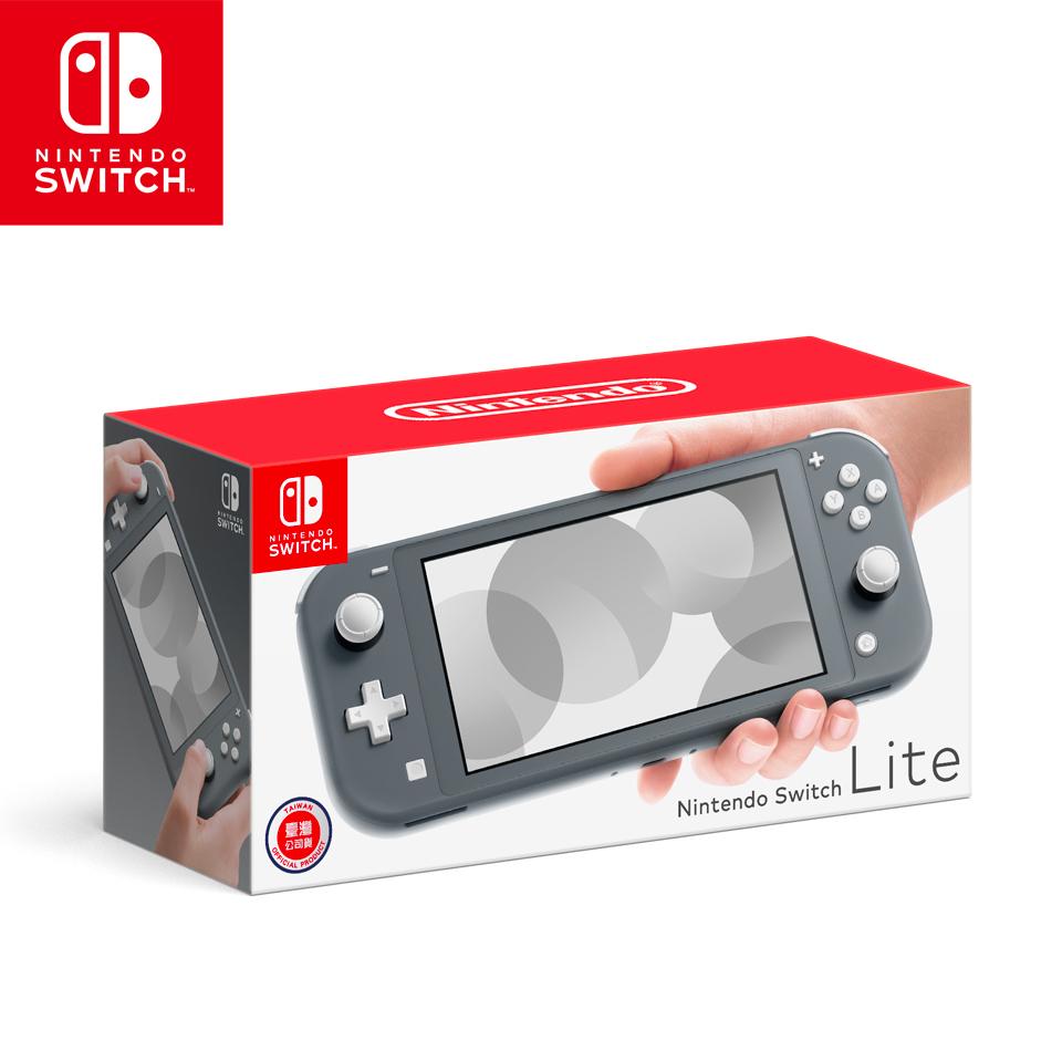 【寶可夢】Switch Lite 主機-灰