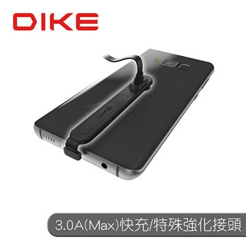 DIKE Type-C 3A電競手遊快充傳輸線1M-黑