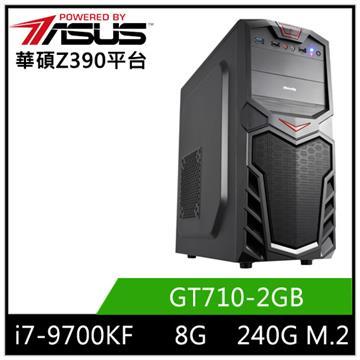 PBA華碩平台[競鋒戰神]桌上型電腦(I7-9700KF/Z390/8GD4/GT710/240GB)