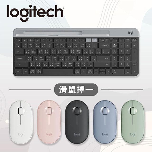 (組合包)Logitech羅技 K580 超薄跨平台藍牙鍵盤 石墨黑