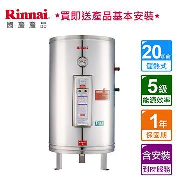 林內 20加侖容量電熱水器(琺瑯內膽)