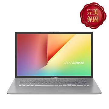 【改裝機】ASUS X712FA-銀 17吋筆電(i3-8145U/IntelUHDGraphics620/4G+4G/1TB)