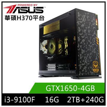 華碩平台[武魂戰士]i3四核獨顯SSD電腦