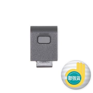 DJI Osmo Action USB-C保護蓋