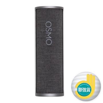 DJI Osmo Pocket 移動充電盒