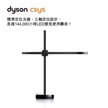 Dyson Lightcycle檯燈(黑)