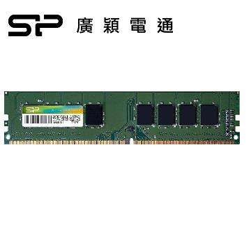 SP廣穎 Long-Dimm DDR4-2400 4G SP004GBLFU240C02