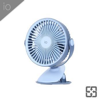io 360度行動夾扇 (優雅藍)