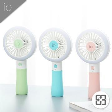 io補光燈手持風扇3入組 (3色各1)