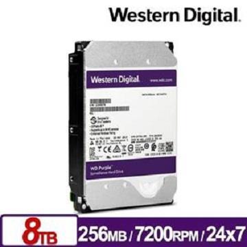 WD威騰 3.5吋 8TB SATA監控系統硬碟 紫標