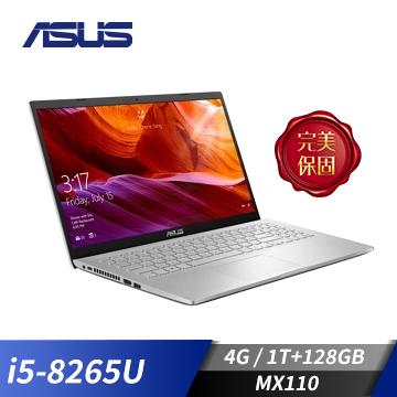 (福利品)ASUS華碩 Laptop 筆記型電腦 銀(i5-8265u/MX110/4G/1T+128G)