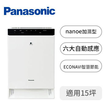 【展示品】Panasonic日本製15坪空氣清淨機 F-VXP70W