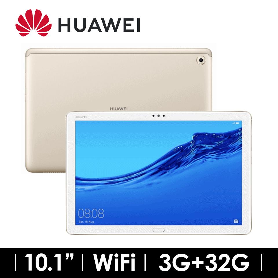 (福利品)華為HUAWEI MediaPad M5 Lite 10 金