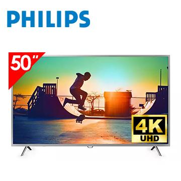 (展示機)飛利浦PHILIPS 50型4K UHD 智慧連網液晶顯示器