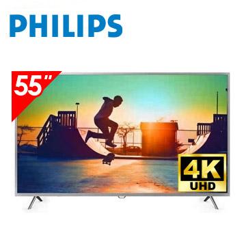 (展示機)飛利浦PHILIPS 55型4K UHD智慧連網液晶顯示器