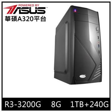 華碩平台[火天賢者]R3四核效能SSD電腦