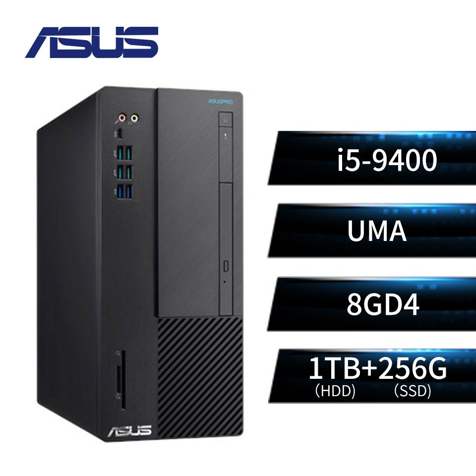華碩ASUS桌上型主機(i5-9400/8GD4/1TB+256SSD/W10)