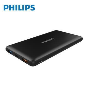 飛利浦PHILIPS 10000mAh PD/Type-C行動電源 黑(DLP8611C)