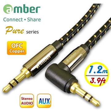 amber 3.5mm AUX Audio 1.2M音源訊號線