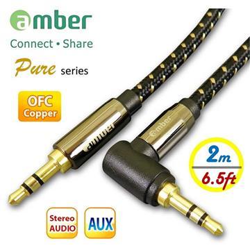 amber 3.5mm AUX Audio 音源訊號線-2M