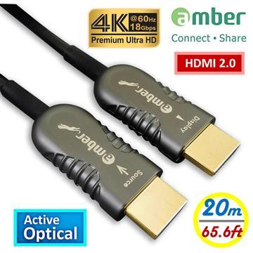 amber PREMIUM HDMI 20M主動式光纖4K線材