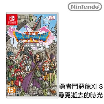 Switch 勇者鬥惡龍XI S 尋覓逝去的時光
