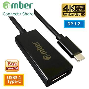 amber USB 3.1 Type C轉DP 4K/60Hz轉接器