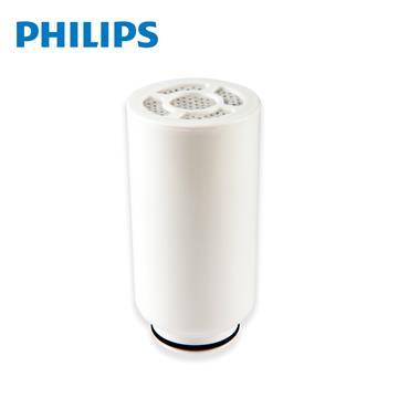 飛利浦複合濾芯(龍頭淨水器用) WP3961