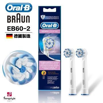 歐樂BOral-B 超細毛護齦刷頭(2入)