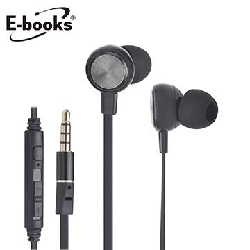 E-books S98線控接聽入耳式耳機