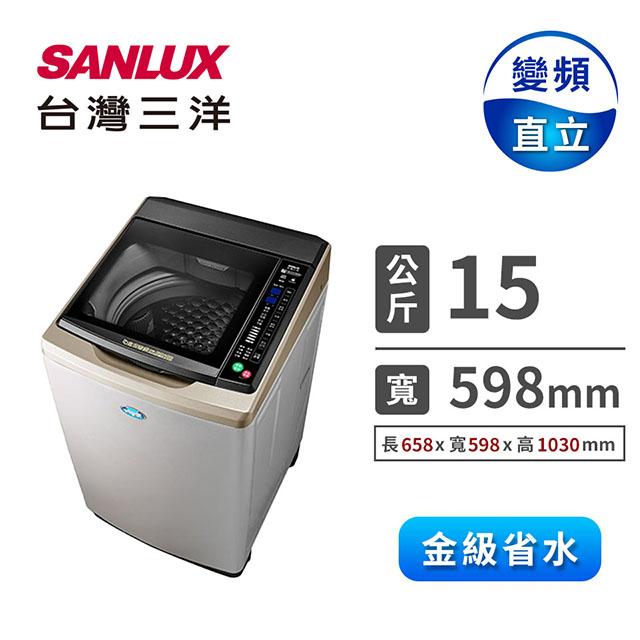 台灣三洋 15公斤DD超音波變頻洗衣機 SW-15DAGS(不銹鋼)