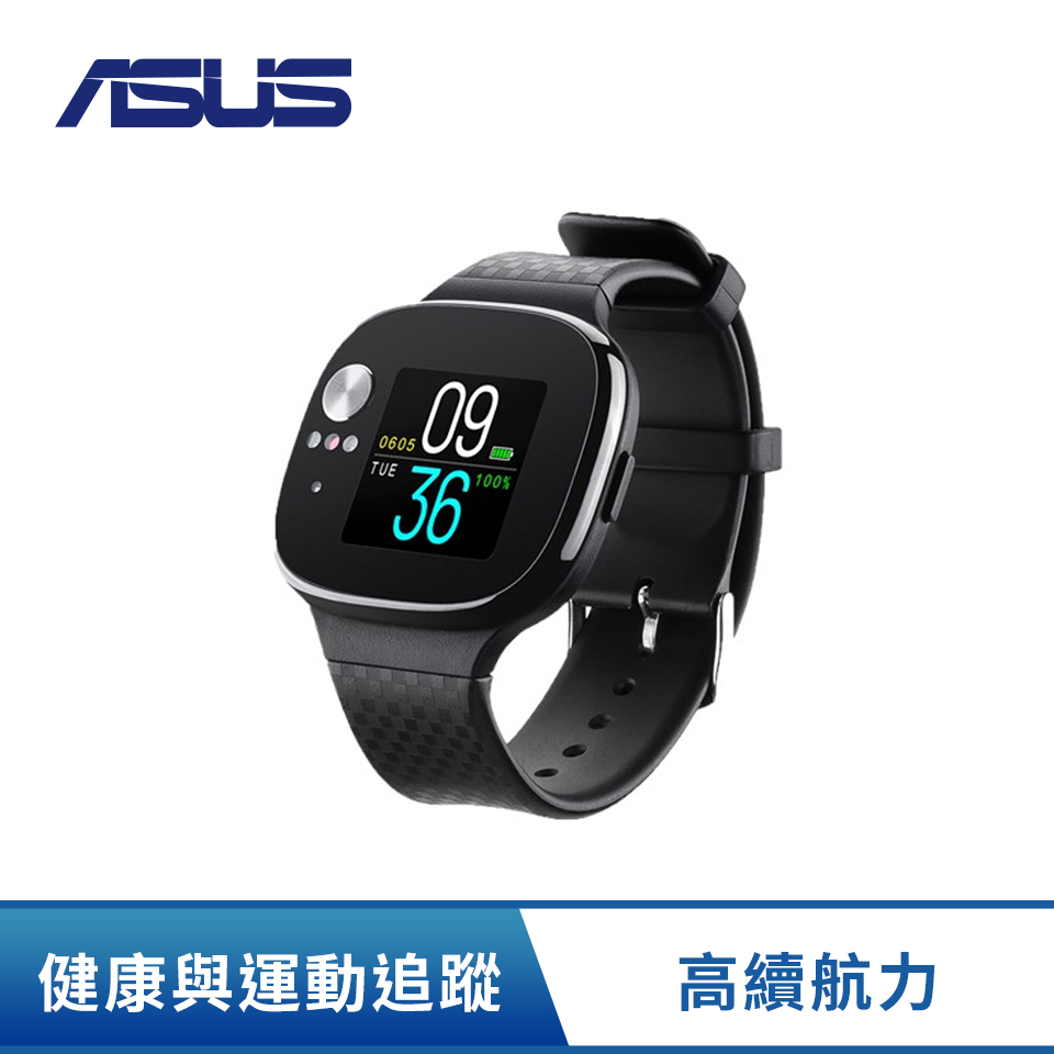 華碩ASUS VivoWatch SE 健康智慧手錶 VivoWatch SE